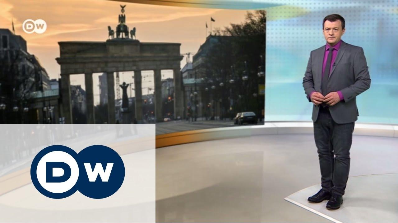 Скандал с подсветкой Бранденбургских ворот в цвета флага РФ – DW Новости, 05.05.17