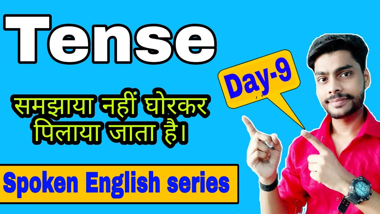 All tenses in 40 min || All tenses in English grammar |present tense, past tense, future tense day-9
