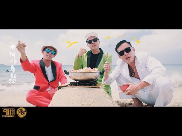 玖壹壹(Nine one one)-9453 (官方MV首播)