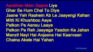 Tanha Dil - Shaan Hindi Full Karaoke with Lyrics
