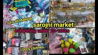 sarojni market vlog || 20 rs- 100rs sale ||  cheapest market in delhi || shy styles