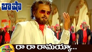 Gambar cover Rajinikanth Basha Telugu Movie Video Songs | Ra Ra Ramayya Full Video Song | Nagma | Mango Music