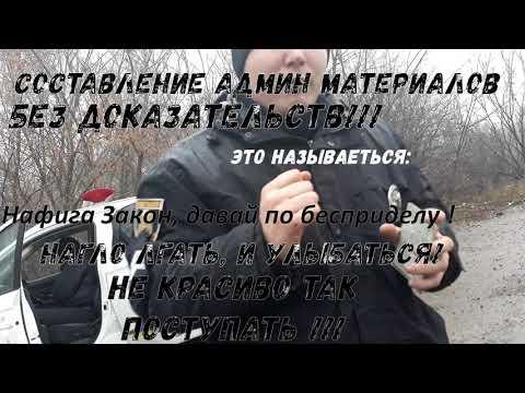 Лубны! Полтавская обл. дорога на с.Мгар / с.Лука
