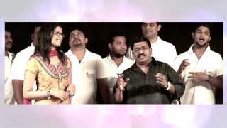 Kannu Karuthu | Strawberry Theyyam | Sharreth | Amrutha Suresh