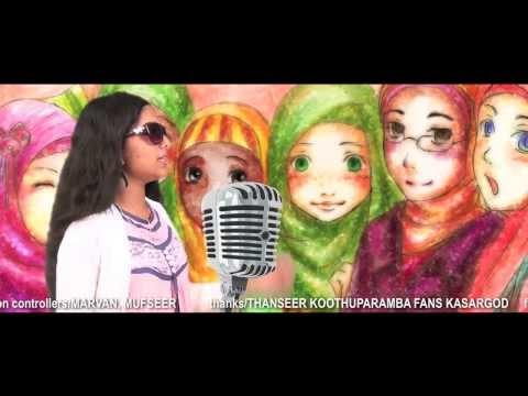 Kandikaaa Mahethe Penpillere  |Thanseer Koothuparamba |New Malayalam Comedy Super Hit