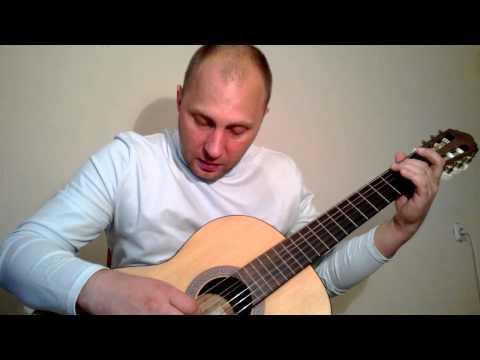 Как играть на гитаре.Виктор Цой-Игра.1ч.Вступление