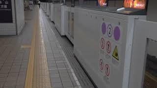 名古屋市営地下鉄名城線の市役所駅