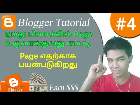 how to make blog pages | | BLOGGER SERIES #4