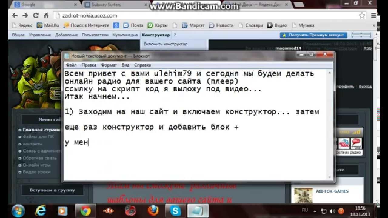как привязать домен к хостингу hoster.by
