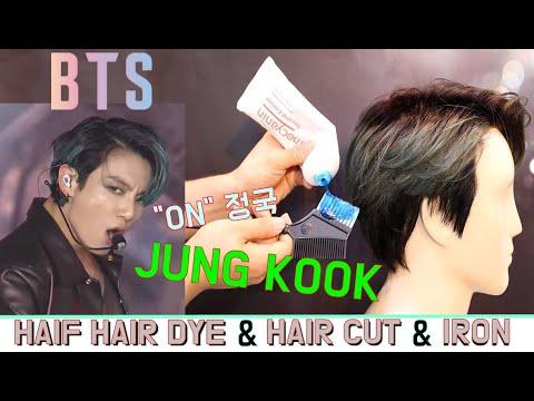 BTS JUNG KOOK 정국 Half Hair Dye & Hair Cut & Iron!! (이충훈 가발)