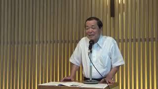 2020年8月2日高知クリスチャンセンター礼拝説教「信仰の結果」ペテロの手紙第一、第1章8~9節