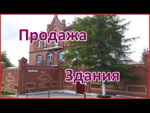 Продажа недвижимости  Коттедж  Хабаровск | #здание #продажа