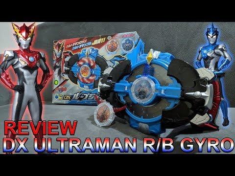 Full Download] Ultra Transform R B Mainan Ultraman Untuk