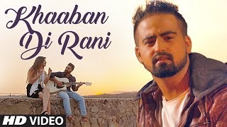 Khaaban Di Rani: Sagar Cheema (Full Song) | V Barot | Amrit Gill | Latest Punjabi Songs 2018