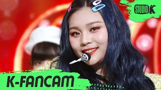 [K-Fancam] 여자친구 엄지 직캠 'MAGO' (GFRIEND UMJI Fancam) l @MusicBank 201120