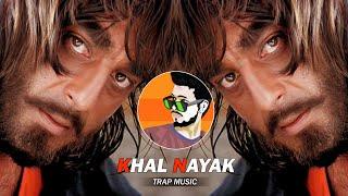 Khal Nayak Dialogues (Trap Music) - Dj SiD Jhansi