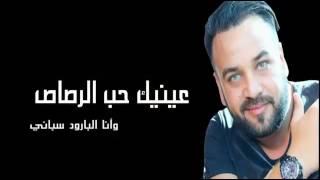 Cheba Yamina et Midou Torky La Reprise de 2017 Staifi Chaoui  '' Aynik Ya Aynik''