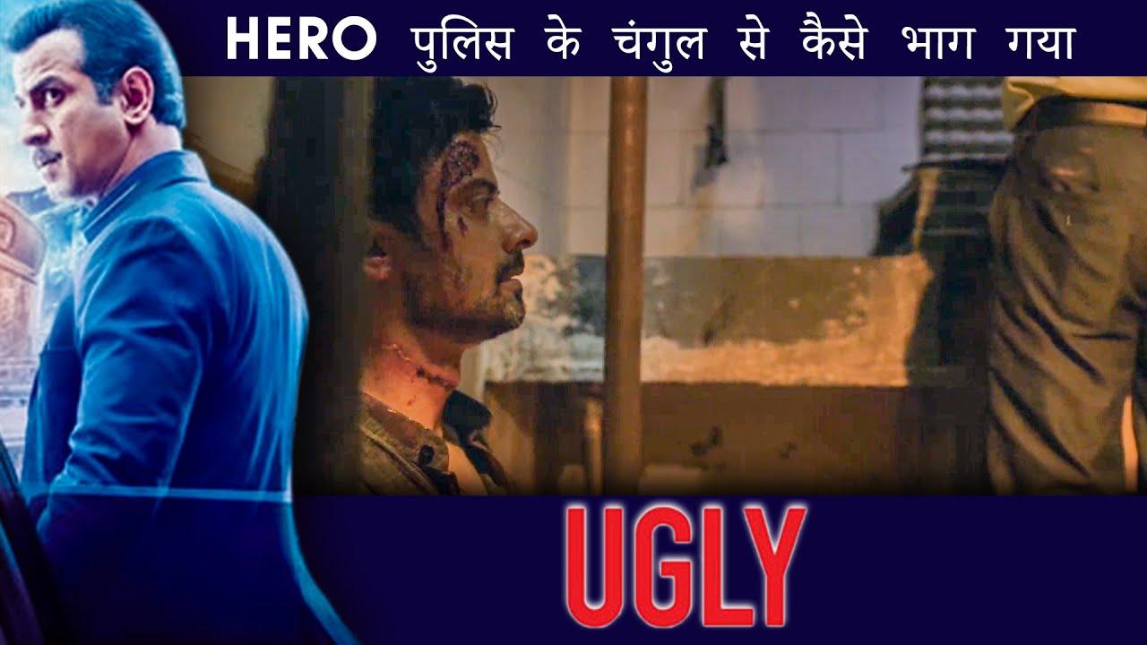 Hero पुलिस के चंगुल से कैसे भाग गया  | Ugly | Scene 07