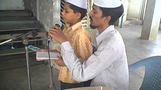 ISLAMIC CHILDRENS CIRCLE