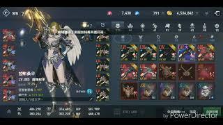 天堂二革命 第二職業闇天使弓手,600萬黑坦與460萬魔彈射手(蒼穹之翼)比較