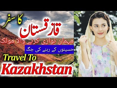 Travel To Kazakhstan | Full History And Documentary Kazakhstan In Urdu & Hindi | قازقستان کی سیر