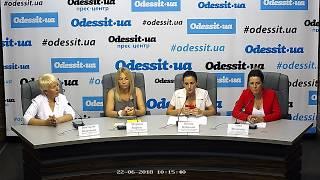 Регистрация домашних животных в Одессе