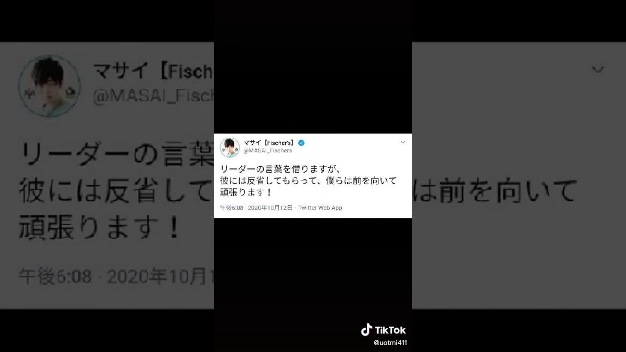 Twitter フィッシャーズ シルク