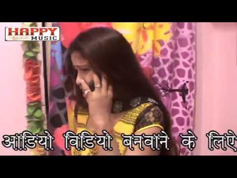 DJ Rahul kajri katihar