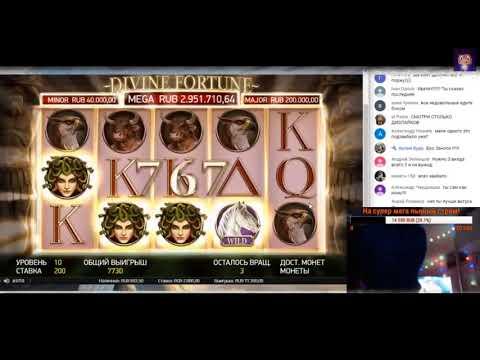 Онлайн казино играть безплатно