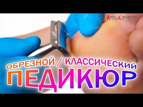 Классический маникюр (видео обучение)
