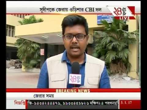 Trinamool Congress MP Sudip Bandopadhyay to appear before CBI today
