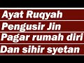 Ayat Ruqyah Pengusir Jin, Penawar Sihir, Gangguan Jin, Pagar Rumah and Pagar Diri