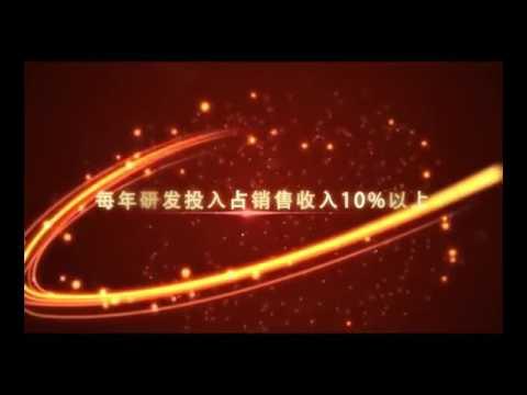 Wuhan Fute Amusement Technology Co.,ltd