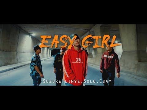 Karen New Song 2019 - Easy Girl |JM Suzuke Feat Linye Esay and Solo