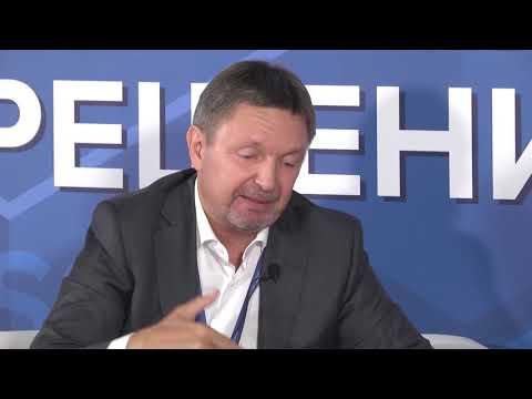 Бизнес говорит - Сергей Козарезов