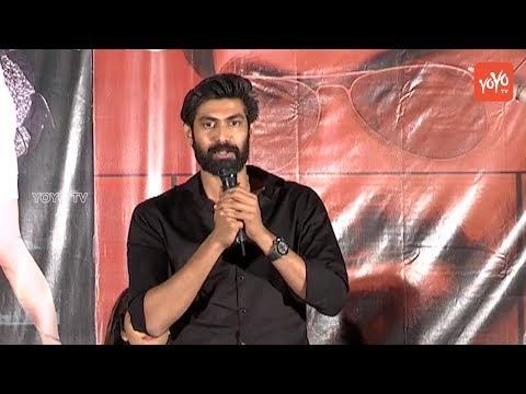 RajaRatham Telugu Movie Trailer Launch | Rana Daggubati, Avantika Shetty | Anup Bhandari | YOYO TV