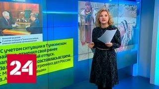 В Бурятии на главу Тункинского района попытались натравить монгольского бога смерти - Россия 24