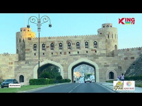 #Travelogue#Oman#Part2#Al Mawalah Vegetable Market#Sultan Qaboos Grand Mosque#camel Fry#Omani Halwa#