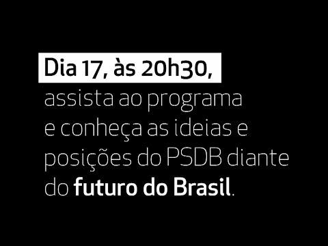Inserção PSDB - Agosto de 2017