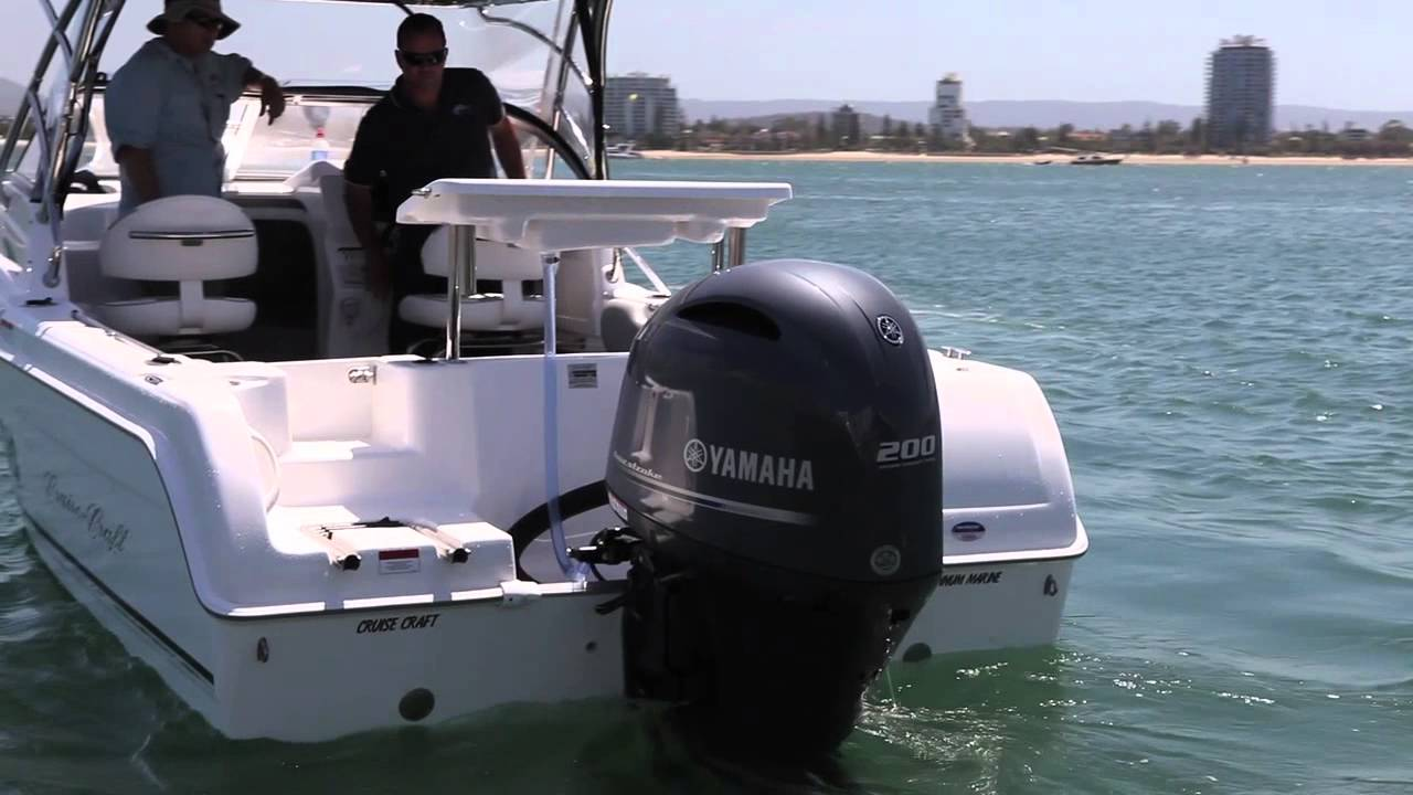 Yamaha's new F200 four-stroke outboard