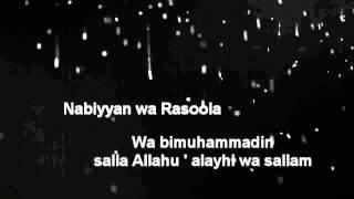 Maher Zain Radhiti Billahi Rabbe Lyric Video