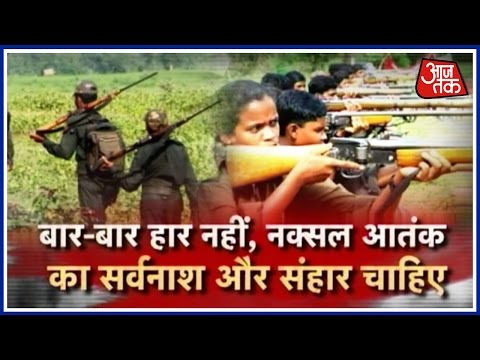 Khabardaar: Here Is Why The Indian Government's Anti-Naxal Response Is A Failure
