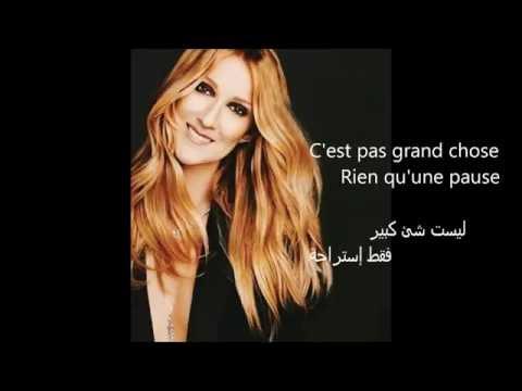 encore un soir / celine dion  / مترجمة للعربية / سيلين ديون/lyric/paroles