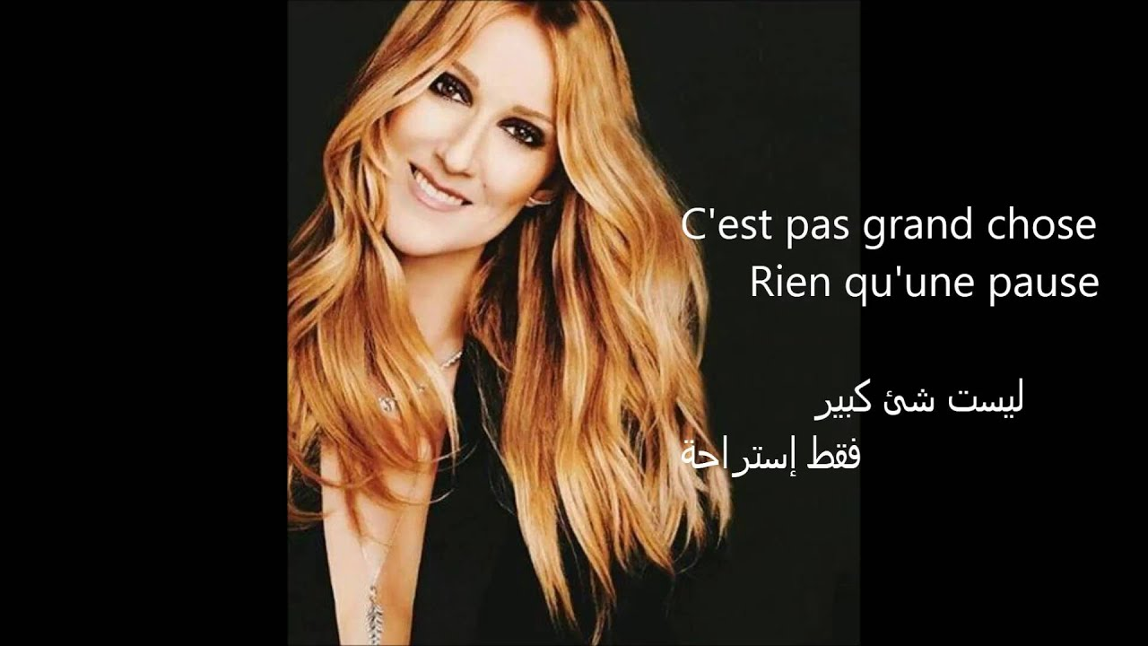 Encore un soir celine dion for On traverse un miroir celine dion