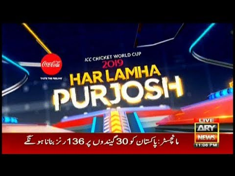 Har Lamha Purjosh
