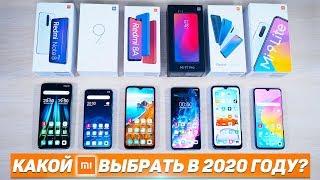 КАКОЙ смартфон XIAOMI выбрать в НАЧАЛЕ 2020 ГОДА? ПОЛНЫЙ ОБЗОР!