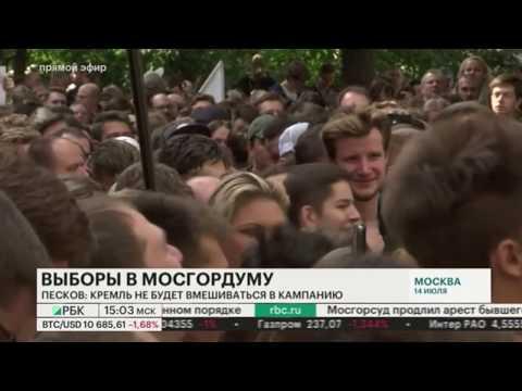 Выборы в Мосгордуму: Фрагмент встречи с претендентами в центризбиркоме.