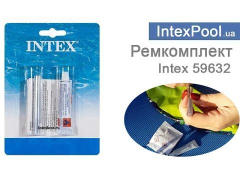 Как заклеить  надувные изделия из ПВХ: матрас, кровать, лодку, бассейн... Ремкомплект Intex 59632