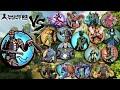 Shadow Fight 2 Super Lynx Vs All Bosses