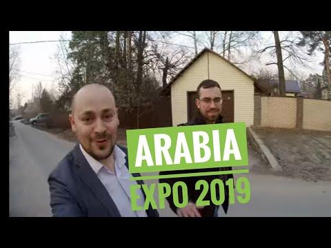Arabia Expo 2019